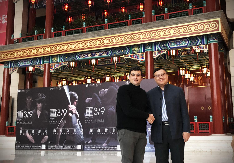 Retour de mission en Chine